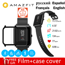 Amazfit Bip Smart Watch 45Days Standby life Huami Mifit GPS Sportwatch Call Reminder Sleep monitoring For IOS Android