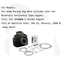 47mm 70cc Cylinder piston Big Bore Kit Set For Yamaha Minarelli horizontal type engine For Apirilia Vino JOG CV Polaris ZUMA