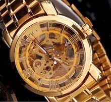 Vrouwen Favoriete Extravagant Vergulde Volledige Staal Horloge Skeleton Automatische Mechanische Self wind Horloge Waterdicht NW518