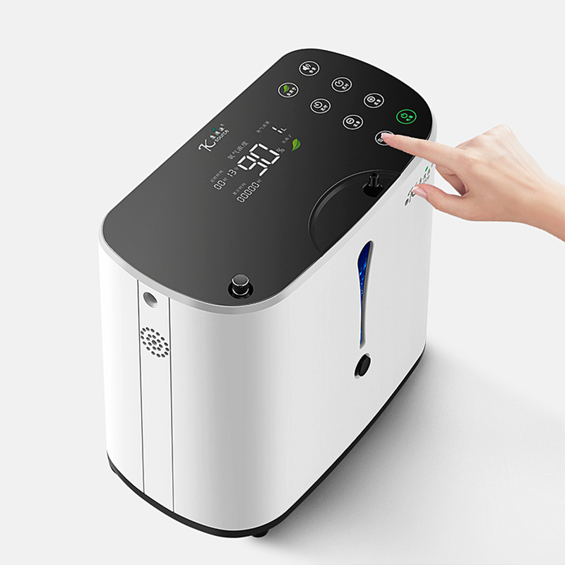Pelvifine Portable Oxygen Concentrator 1 6L min Adjustable Portable Oxygen Machine homecare Use oxigen generator AC110