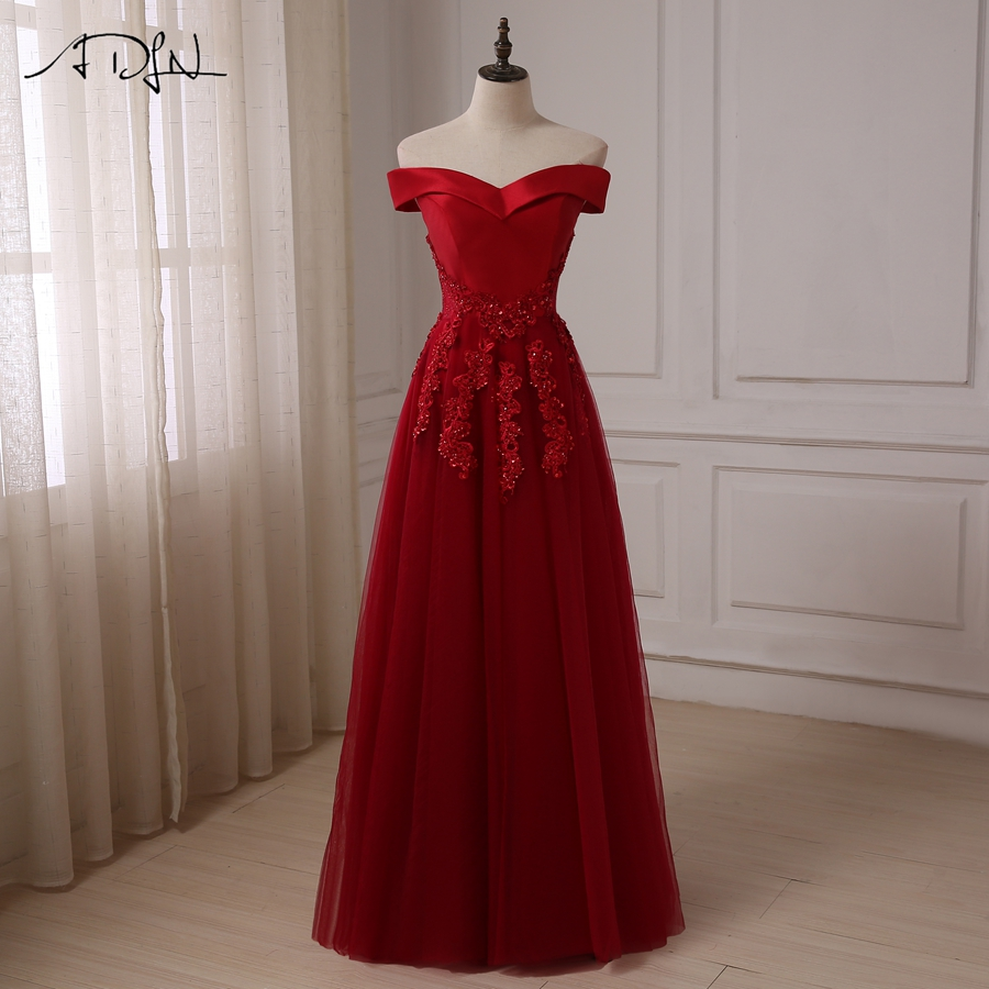 ADLN Burgunday Bridesmaid Dresses Beaded Applique Off the Shoulder A-line Satin/ Tulle Bridesmaid Gowns Wedding Party Dress