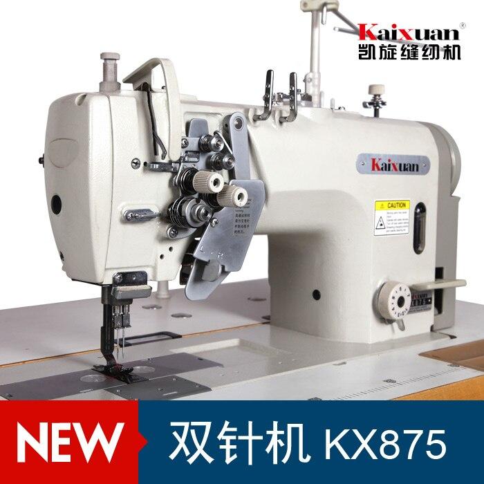 2 иглы, две иглы раскол иглы, двойная игла швейная Вышивание Machine Head kx875