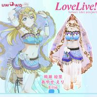 Love Live! Eli Ayase Cosplay School Idol Project Awakening Arabian Dancer ASCOSING Idolized Costume With Veil and Accessories