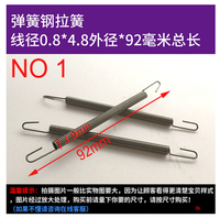 50pcs 1 14 10mm Stainless Steel Small Spot Spring 1 0mm Wire Micro Spring Compression Spring
