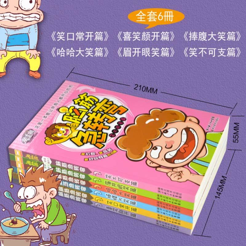 New hot 6 pcs/set Brain Twister Puzzle game book Childrens logical thinking training Brain development Book for children kids