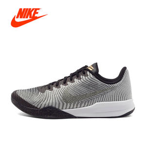 b84c6aca571 discount code for nike wmns air huarache textile light bone f05bb 672aa   czech nike spring autumn mens basketball shoes sneakers 3faeb c4e17
