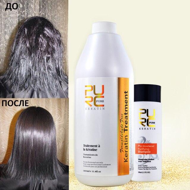 Формальдегид бесплатно лечения кератина волос шампунь 1000 мл и 100 мл шампунь для волос лучший домашнего использования Профессионального использования