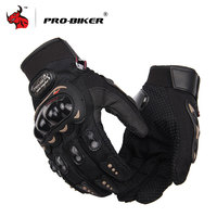 PRO BIKER Motorcycle Gloves Outdoor Sports Full Finger Knight Riding Motorbike Motorcycle Gloves Motocross Guantes Gloves