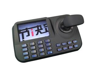 Image 2 - IP контроллер для PTZ камеры, сетевая клавиатура ONVIF 3D джойстик, 5 дюймовый цветной светодиодный дисплей, подключи и работай, USB и HDMI выход