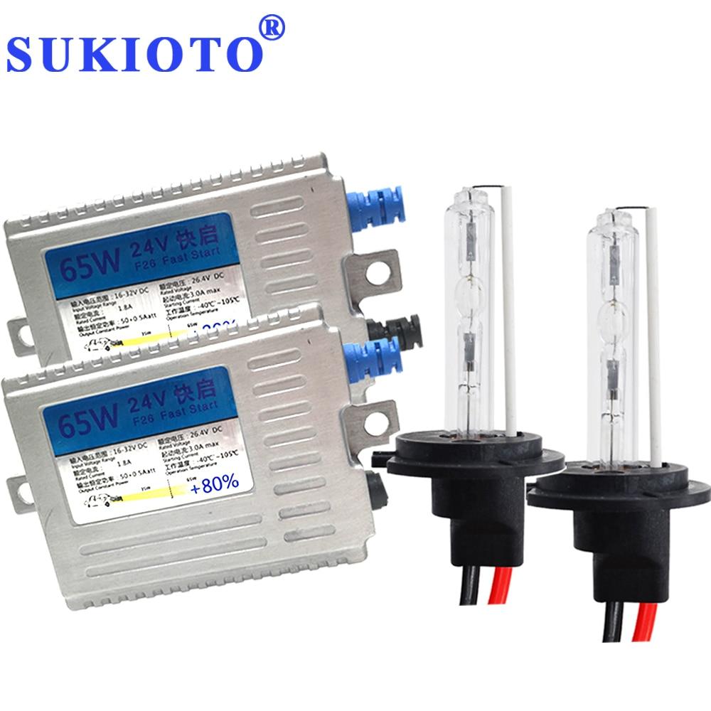 SUKIOTO Fast Bright 65W H1 HID 24V H3 4300K-8000K bixenon H4 HID Xenon Conversion Kit H7 iveco truck Boat 24v fh Headlight Bulbs