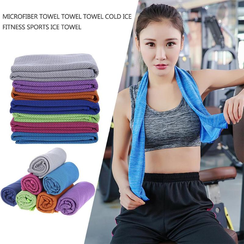 Microfiber Cold Sports Towel Instant Cooling Ice Towel