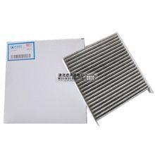 forThe Great Wall / ELF / Harvard M1 / air filter air filter air filter maintenance Sanlv lattice