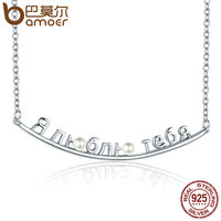 BAMOER Genuine 925 Sterling Silver Russian Letter I Love You Smile Pendant Necklaces For Women Necklace