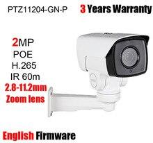 Dahua 2MP PTZ11204 GN P Pallottola PTZ Macchina Fotografica del IP di PoE 2.8 millimetri 11.2mm H.265 IR 60m DH PTZ11204 GN di Sicurezza Esterna macchina fotografica