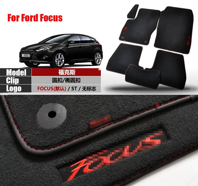 FordFocusdetail1