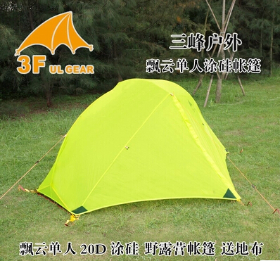3F UL Gear 15D silicone coated 3 season 1 person aluminum alloy rod anti rain/wind hiking beach fishing outdoor camping tent alpika 3 4 person 2 layer 1 bedroom 1 living room anti rain wind proof frp rod party hiking fishing beach outdoor camping tent