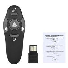 2,4 ГГц беспроводной USB Powerpoint презентация PPT флип ручка Указатель кликер ведущий с красный светильник дистанционное управление для учителя