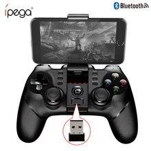 IPEGA 9076 Gamepad kontroler gier z bluetooth bezprzewodowy 2.4G uchwyt Joystick dla iPhone X 8 7 plus Sony PS3 komputer z systemem android konsoli