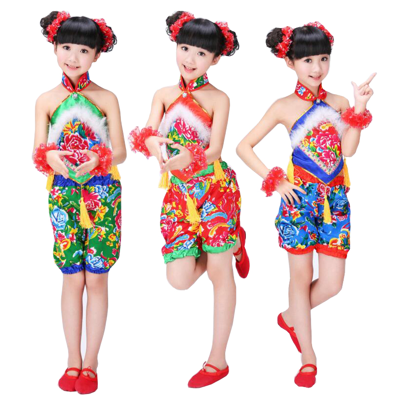 Kids Traditional Chinese Dance Costume Children National Performing Dance Martial Arts For Girl Dancing Outfits