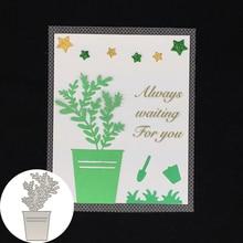Estel Flower Plant Pot Metal Cutting S Cut Diy Sbook Paper Craft Card Al Embossing Stencils