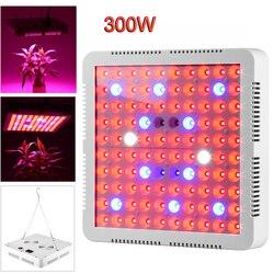 LED Wachsen Licht Phyto Lampe 300 watt 50 watt 45 watt 10 watt 5 watt Voll Spektrum für Innen Gewächshaus wachsen Zelt Pflanzen Wachsen Led Licht Dropship
