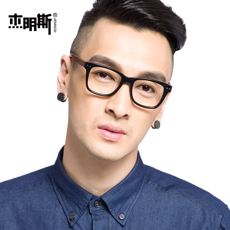 Vintage glasses box wood trend Men big frame eyeglasses-in Eyewear ...