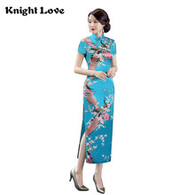 Sexy Blue Women Satin Daily Casual Qipao Dress Summer New Print Flower Long Chinese Cheongsam Size S M L XL 2XL 3XL 4XL