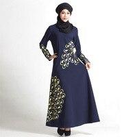 Verfalin Abaya 2017 Muslim Women Designs Dubai Islamic Maxi Abaya Dresses Saudi Malaysia Moroccan Kaftan Turkish