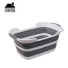 Panier à linge Portable pliable 19l, pour vêtements sales, accessoires de salle de bain à linge, pour la maison, rangement et lavage