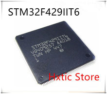 NEW 10PCS/LOT STM32F429IIT6 STM32F429 LQFP176(China)