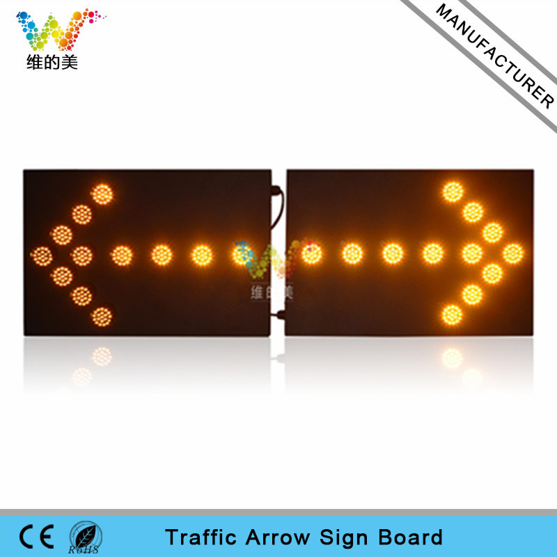 600*400mm 52mm Cluster Vehicle Amber  Left Right Arrow Light Board Sign