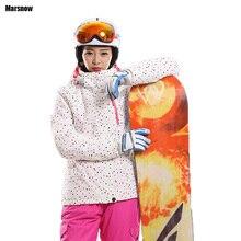 Зимняя куртка женская-30 водонепроницаемая ветрозащитная дышащая утепленная Лыжная спортивная одежда горный спорт снег сноуборд куртка женская
