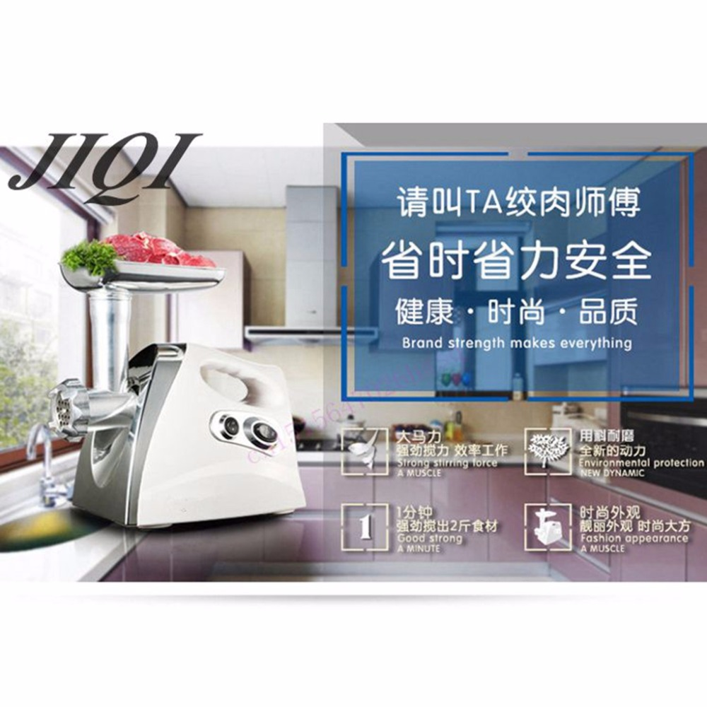 JIQI Meat grinder Household electric multifunctional cooking enema machine stainless steel commercial chopper. 15l commercial electric stainless steel enema machine heated dog automatic enema machine