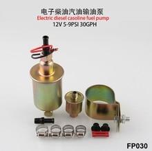 Car modification universal electronic fuel pump 12V oil pump E8012S oil pump assembly 5-9psi e7nc1069 suntec oil pump universal e7la1069 7p for heavy oil or oil gas dual burner