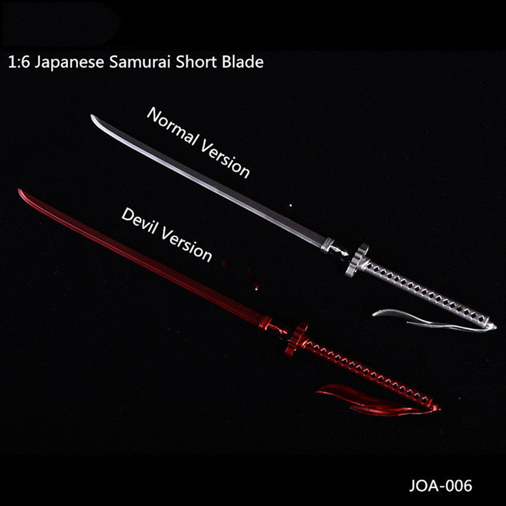 Full Metal Samurai Medium Katana Sword Black 1//6 Scale 12Inch Figure HotToys