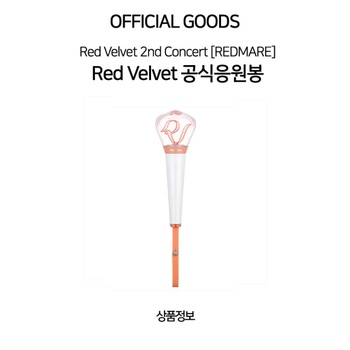 In stock LED KPOP Red Velvet Official Light Stick 2018 New Stick Lamp Concert Light-up Lamp Fan-Made Gift Collection Hiphop