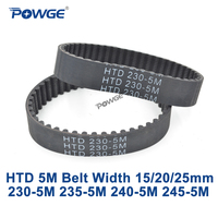 Зубчатый ремень POWGE HTD 5M C = 230/235/240/245 ширина 15/20/25 мм зубья 46 47 48 49 HTD5M синхронный ремень 230-5 м 235-5 м 240-5 м 245-5 м