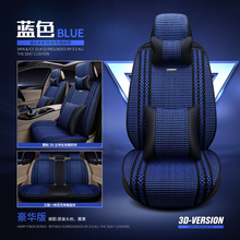 KKYSYELVA   Leather Car Seat Cushion Covers Set Auto Seat Covers for  Car Styling Interior Accessories цены онлайн