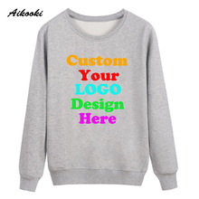 Custom Sweatshirt Logo Text Print Men Women Personalized Hoodie