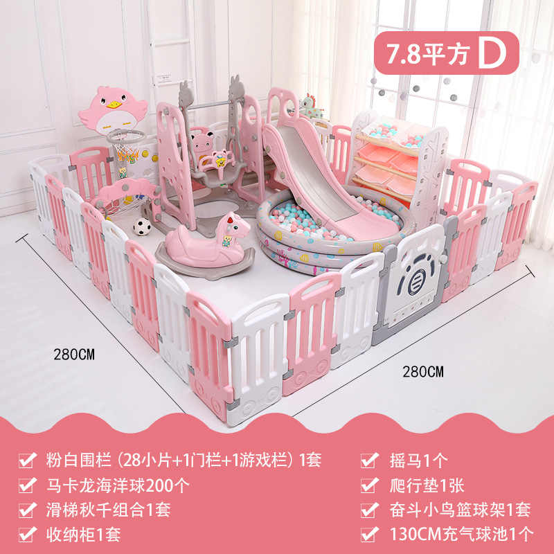 Baby Kids Playpen Indoor Playgrounds Slide Family Amusement Park Baby Fence mat Game Center Child Safety Fence Game playen
