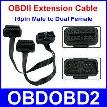 Male to Dual Female OBDII