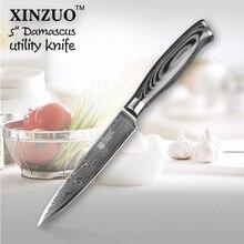 """5 """"messer 5-zoll-universalmesser 73 schicht japan damaskus küchenmesser sharp mehrzweck cutter messer mit farbe holz griff kostenloser versand"""