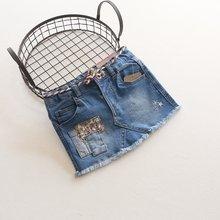 Новые юбки для маленьких девочек модные джинсовые Детская универсальная