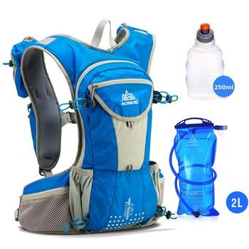 Sac d'hydratation 12L Ultra-léger pack bleu