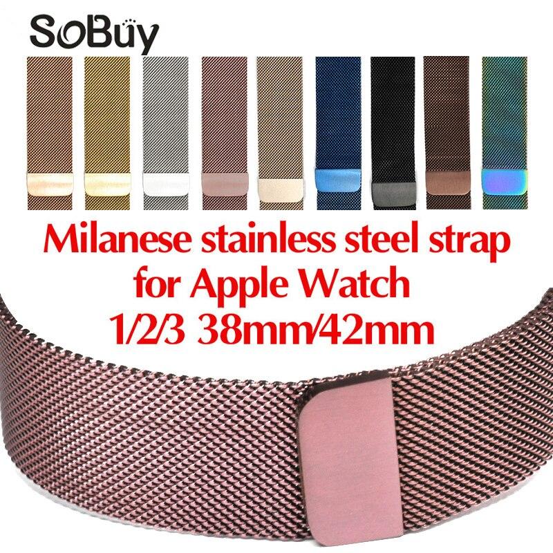 IDG для apple watch 1/2/3 браслет из нержавеющей стали Милан хороший петля браслет, ремешок металлический браслет iwatch полосы ...