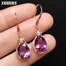 цена ZHHIRY Real Natural Amethyst Genstone 925 Sterling Silver Drop Earrings For Women Eardrop Dangler Fine Jewelry онлайн в 2017 году
