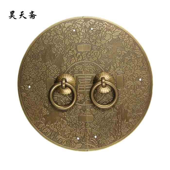 [Haotian vegetarian] Chinese furniture of Ming and Qing antique copper pieces HTB-301 copper door handle locking plate 14cm [haotian vegetarian] antique copper door handle chinese handle htb 179 custom models diameter 14cm