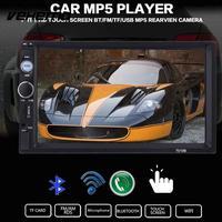 2018 Car Audio Premium MP5 Player Remote Control Audio Video Player Smart USB Car MP5 Radio