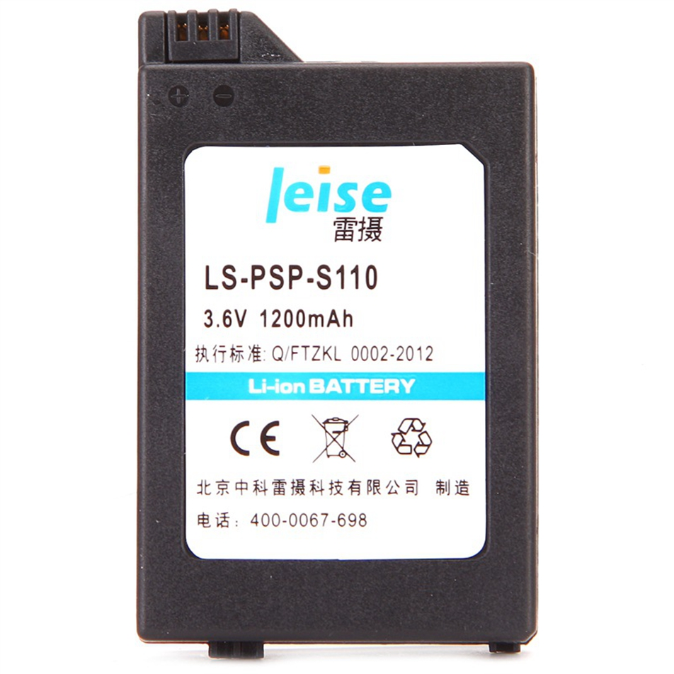 3pcs Leise Li On battery For Sony Game controller 3 6V 1200mAh New Battery For psp2000 psp3000 PSP 2000 PSP 3000 PSP3006 2006 in Digital Batteries from Consumer Electronics