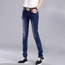 Новая коллекция весна и лето 2016 Корейской моды джинсы женские эластичные тонкие старые захватывает зерна носить белые брюки джинсовые
